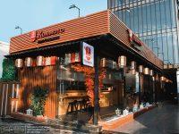 Nhà hàng Kunimoto mang đầy đủ nét đặc trưng của một nhà hàng Nhật Bản